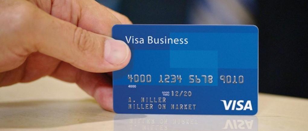 Cómo solicitar una tarjeta de crédito