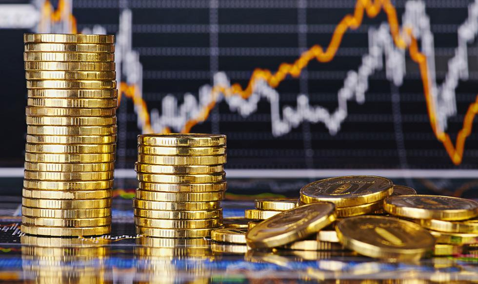 Tipos de inversiones en 2021